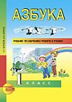 422 X 600 40.7 Kb Учебники купля-продажа