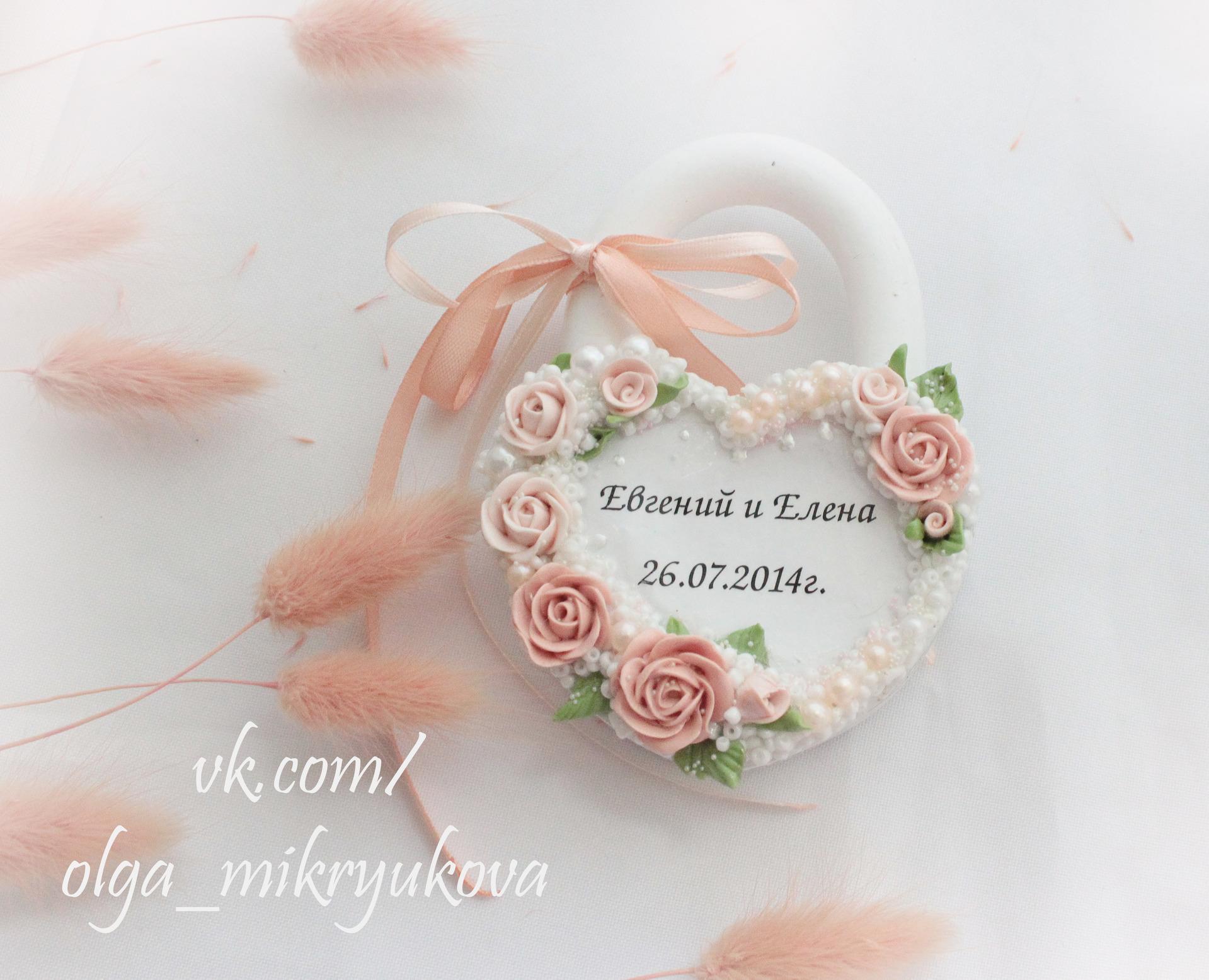Замочек на свадьбу с гравировкой