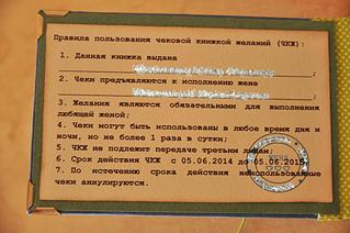1920 X 1275 225.9 Kb 1920 X 1275 512.0 Kb Подарки ручной работы