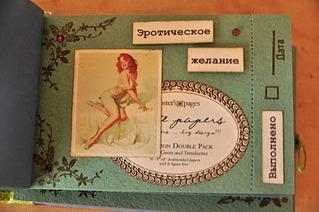 1920 X 1275 519.7 Kb Подарки ручной работы