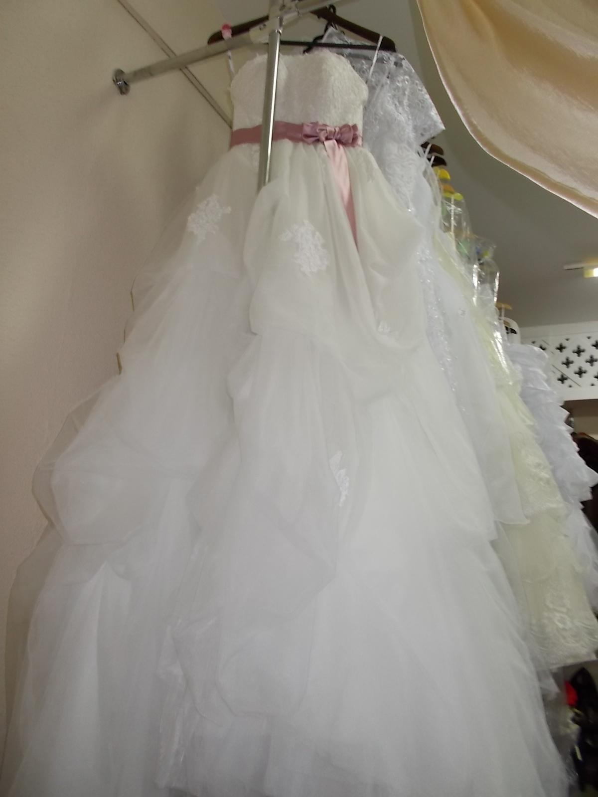 Сдать Свадебное Платье В Магазин