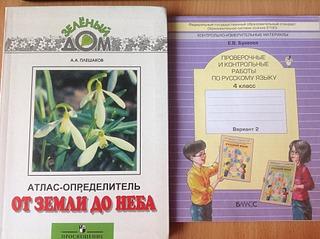 1920 X 1434 637.7 Kb Учебники купля-продажа