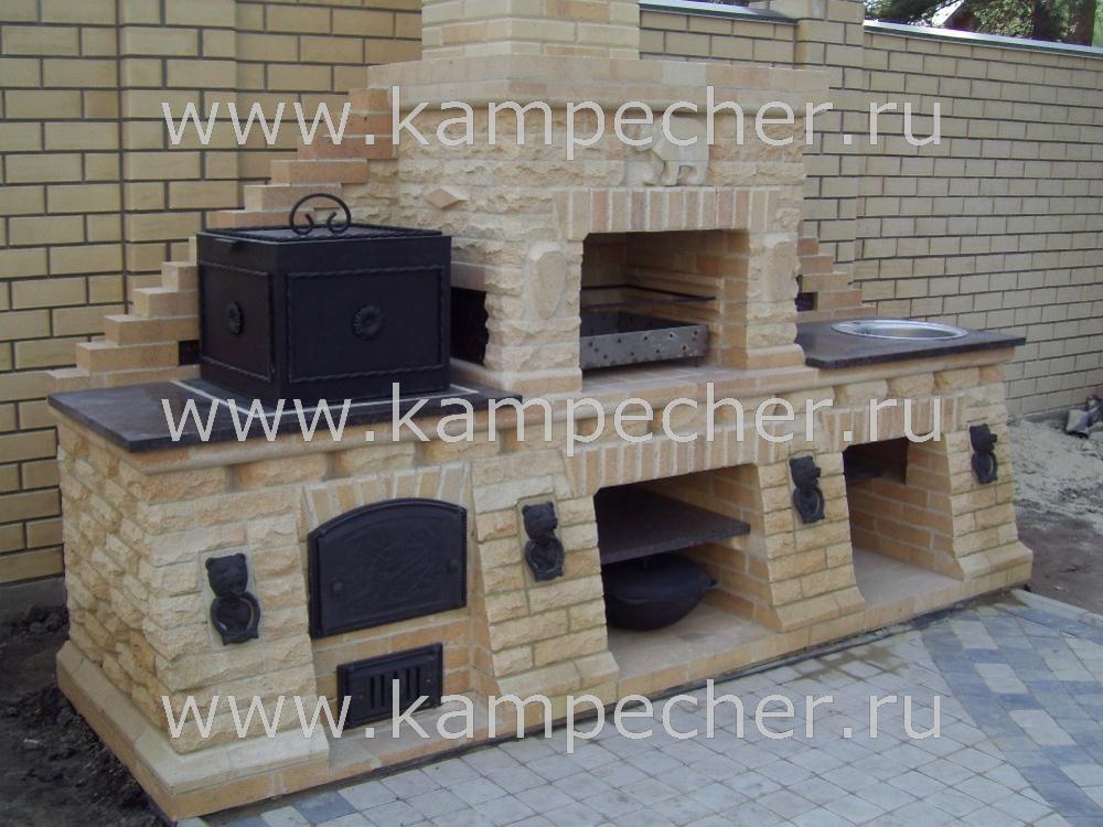 Барбекю с мангалом и казаном купить порталы для электрокаминов opti-myst в санкт-петербурге