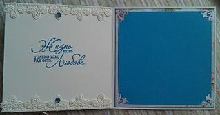 1834 X 960 377.5 Kb 1134 X 1165 400.0 Kb Оригинальные открытки ручной работы для вас
