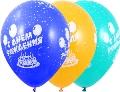 120 x 92 Подарки на Новый год, День рождения и др. праздники!