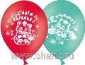 120 x 92 300 X 230 30.2 Kb 120 x 92 Подарки на Новый год, День рождения и др. праздники!