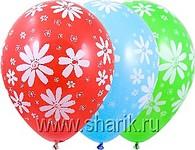300 X 230 30.2 Kb 120 x 92 Подарки на Новый год, День рождения и др. праздники!