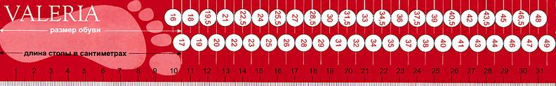1920 X 297 250.4 Kb v/a\lieiriia - myжckaя И ЖЕНСКАЯ oбуbь: 2-14 ВЫКУП: раздача. 3-14В: ОПЛАТА