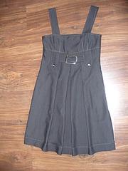 1920 X 2560 433.8 Kb Продажа одежды для беременных б/у