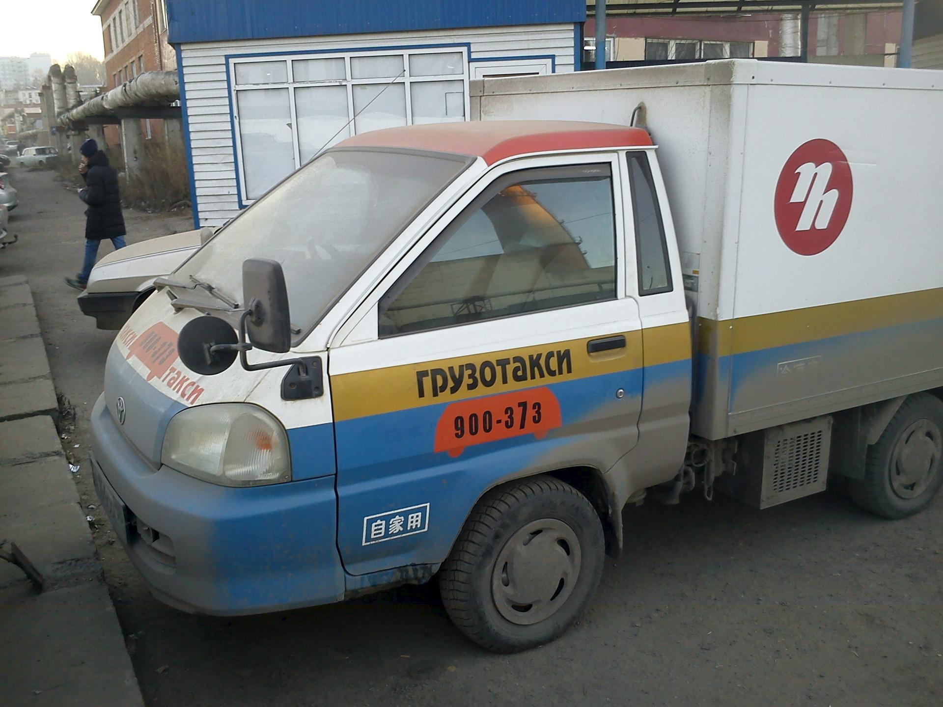 никакое, самое автомобиль год выпуска для работы водителем экспедитором under Блог,Полезное and