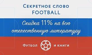 551 X 331  29.9 Kb Лабиринт.ру. Вопросы и ответы.