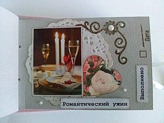 1280 X 960 190.4 Kb Подарки ручной работы: папки для св-в о рождении, бижутерия, чековые книжки желаний