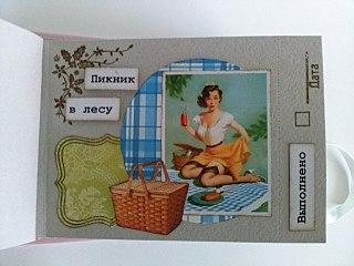 1280 X 960 178.1 Kb Подарки ручной работы: папки для св-в о рождении, бижутерия, чековые книжки желаний