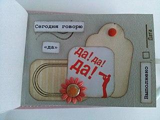 1280 X 960 176.5 Kb Подарки ручной работы: папки для св-в о рождении, бижутерия, чековые книжки желаний