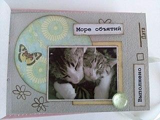 1280 X 960 195.9 Kb Подарки ручной работы: папки для св-в о рождении, бижутерия, чековые книжки желаний