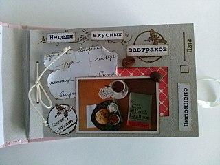 1280 X 960 185.9 Kb Подарки ручной работы: папки для св-в о рождении, бижутерия, чековые книжки желаний