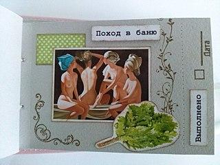 1280 X 960 197.6 Kb Подарки ручной работы: папки для св-в о рождении, бижутерия, чековые книжки желаний