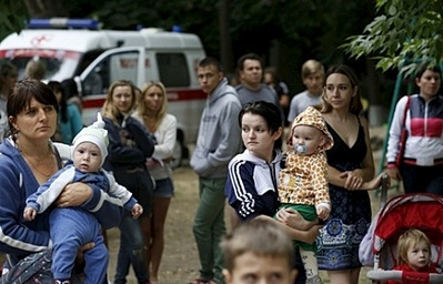 463 X 297  59.4 Kb Переселенцы из Донецка в Ижевске. Нужна помощь!