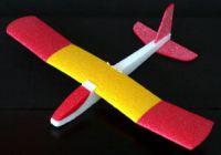 200 x 140 200 x 119 Японские Ластики / Самолеты И Планеры
