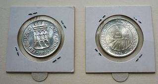 1920 X 1027 584.1 Kb 1920 X 1008 646.8 Kb иностранные монеты