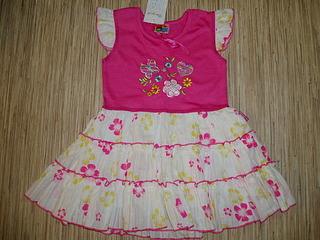 1920 X 1440 773.6 Kb 1536 X 2048 664.0 Kb 1536 X 2048 654.2 Kb 1920 X 1440 839.9 Kb 1920 X 1440 640.1 Kb Продажа одежды для детей.