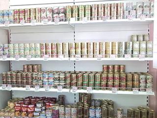 1920 X 1440 946.3 Kb 1920 X 1440 952.3 Kb 1920 X 1440 739.4 Kb Белорусские продукты