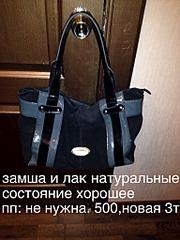 1536 X 2048 810.5 Kb 1920 X 2559 454.0 Kb ПРОДАЖА обуви, сумок, аксессуаров:.НОВАЯ ТЕМА:.