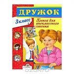 150 x 150 Учебники купля-продажа