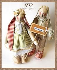 1583 X 1955 525.2 Kb Бусы, сумки и морковки. Тильды. Украшения на заказ. Мастер-классы.