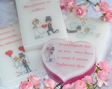 1920 X 1527 316.7 Kb 1920 X 1632 411.7 Kb НАТУРАЛЬНОЕ МЫЛО и БАЛЬЗАМЫ для губ.БОНБОНЬЕРКИ для свадьбы!