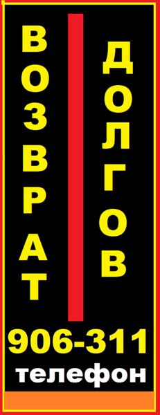микрокредиты в казахстане онлайн бесплатно
