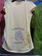 605 X 807 76.9 Kb 605 X 807 63.9 Kb 605 X 807 69.5 Kb СЛИНГОЦЕНТР: всё для беременных! для кормления! слинги! эргорюкзаки! слингокуртки!