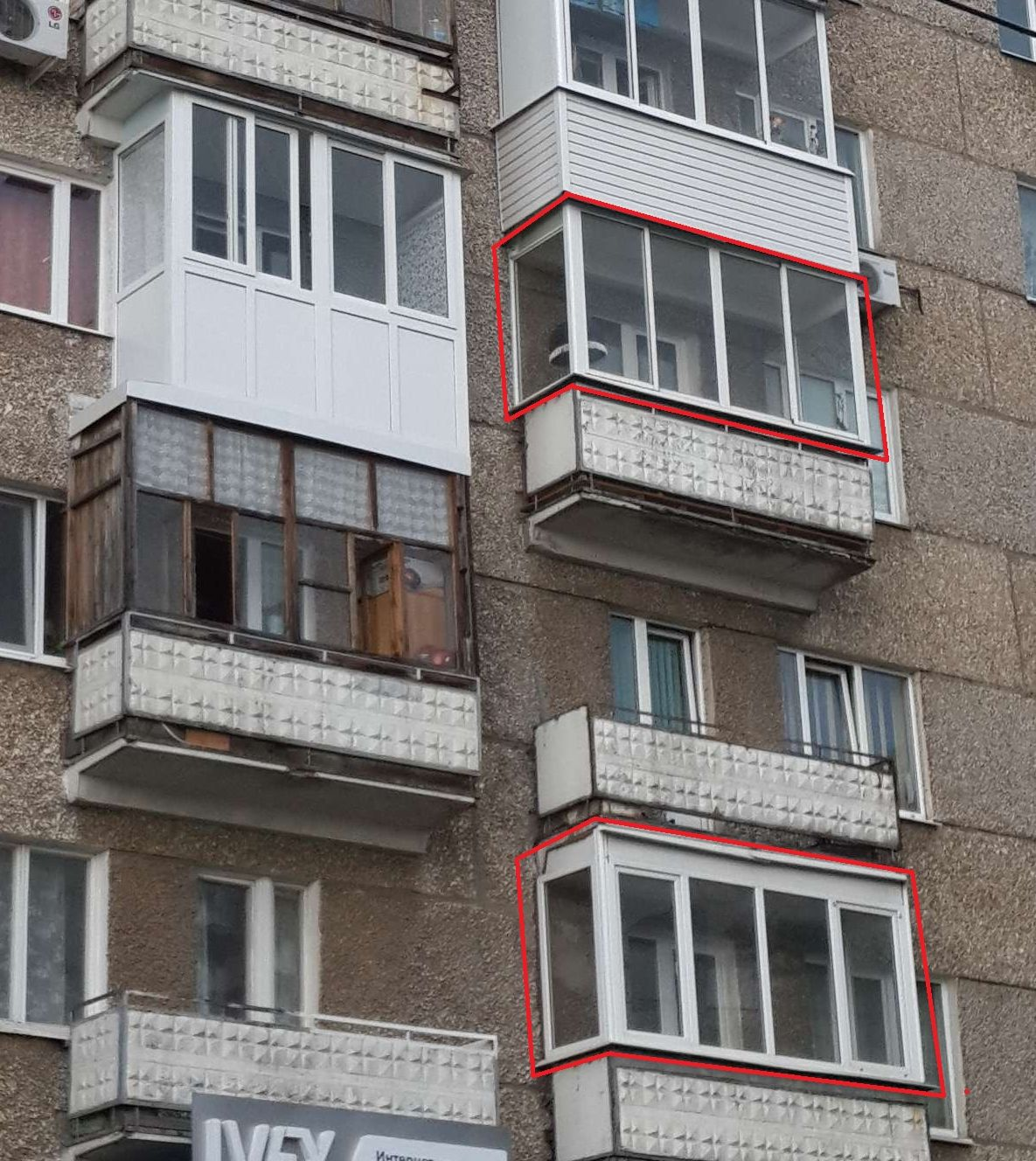 Энергосберегающие окна rehau.лоджии -балконы под клюЧ. рулон.