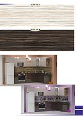 806 X 1127 216.8 Kb шкафы-купе, кухни, детские и другая корпусная мебель на заказ!