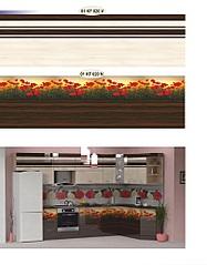 805 X 1032 186.4 Kb 807 X 1060 169.7 Kb 805 X 993 192.3 Kb 812 X 1083 198.3 Kb 806 X 1127 216.8 Kb шкафы-купе, кухни, детские и другая корпусная мебель на заказ!