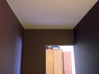 1920 X 1440  88.7 Kb Ремонт квартир и отделка помещений, декоративное покрытие (фото)