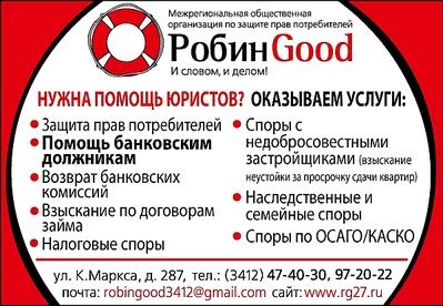 600 X 415 188.0 Kb Займы, кредиты, микрозаймы, помощь в получении кредитов, возврат комиссий - Визитки.