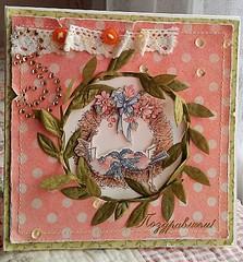 1552 X 1668 801.4 Kb Оригинальные открытки ручной работы для вас