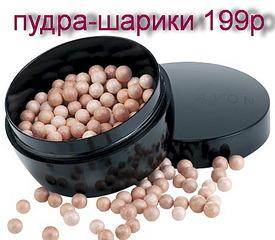 473 X 412 63.9 Kb 500 X 500 63.5 Kb Косметика AVON