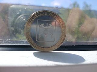 1920 X 1440 450.5 Kb Браки монет