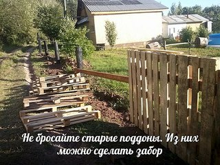 604 X 453 99.9 Kb Идеи для огорода и дачи.