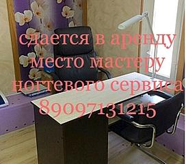 606 X 533 249.0 Kb РАБОТА (спрос и предложения)