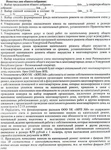 1920 X 2584 663.0 Kb 1920 X 1301 839.2 Kb Болталка для соседей ул.Дзержинского,62