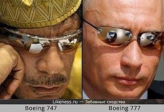 500 X 341 38.4 Kb Под Донецком потерпел крушение Боинг-777