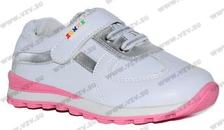 1200 X 699 281.1 Kb от А до Я Детская, подростковая обувь. Собираем