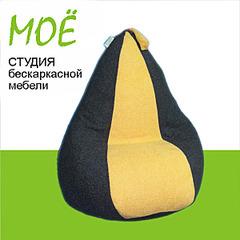 600 X 600 59.6 Kb Кресло Груша (BEAN BAG) в наличии и под заказ - Акция до конца ИюЛя!