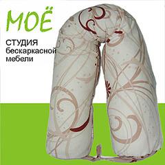 600 X 600 70.6 Kb ПОДУШКА для беременных и КОРМЛЕНИЯ МАЛЫШЕЙ