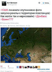 349 X 480  38.7 Kb Под Донецком потерпел крушение Боинг-777