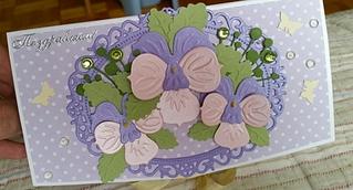 1920 X 1035 131.6 Kb Оригинальные открытки ручной работы для вас