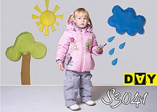 668 X 477 174.5 Kb Продажа одежды для детей.